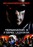 Terminator 3: Rise of the Machines - Hungarian DVD movie cover (xs thumbnail)