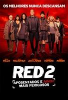 RED 2 - Brazilian DVD movie cover (xs thumbnail)