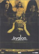 Avalon - French Movie Cover (xs thumbnail)