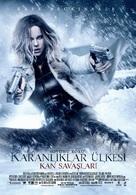 Underworld Blood Wars - Turkish Movie Poster (xs thumbnail)