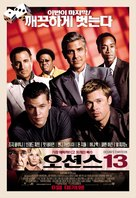 Ocean's Thirteen - South Korean Movie Poster (xs thumbnail)