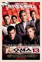 Ocean's Thirteen - South Korean Movie Poster (xs thumbnail)