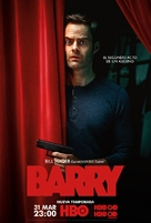 """""""Barry"""" - Argentinian Movie Poster (xs thumbnail)"""