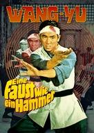 Du bei chuan wang - German DVD movie cover (xs thumbnail)