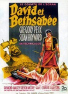 David and Bathsheba - French Movie Poster (xs thumbnail)
