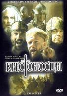 """Crociati"" - Russian DVD movie cover (xs thumbnail)"