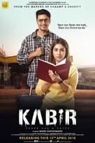 Kabir - Indian Movie Poster (xs thumbnail)