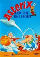 Astérix et le coup du menhir - Australian DVD cover (xs thumbnail)