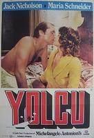 The Passenger - Turkish Movie Poster (xs thumbnail)