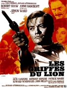 Young Winston - French Movie Poster (xs thumbnail)