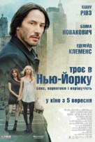 Generation Um... - Ukrainian Movie Poster (xs thumbnail)