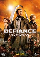 """Defiance"" - Japanese Movie Cover (xs thumbnail)"