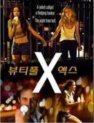 X - South Korean Movie Poster (xs thumbnail)