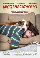 Mato Sem Cachorro - Brazilian Movie Poster (xs thumbnail)