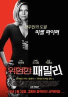 The Family - South Korean Movie Poster (xs thumbnail)