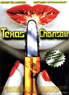 The Return of the Texas Chainsaw Massacre - French Movie Poster (xs thumbnail)