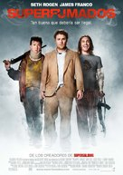 Pineapple Express - Spanish Movie Poster (xs thumbnail)