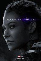 Avengers: Endgame - Movie Poster (xs thumbnail)