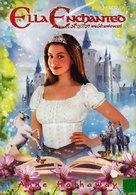 Ella Enchanted - Thai DVD cover (xs thumbnail)
