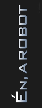 I, Robot - Logo (xs thumbnail)