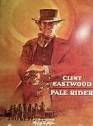 Pale Rider - Japanese Movie Poster (xs thumbnail)