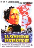 La symphonie fantastique - French Movie Poster (xs thumbnail)