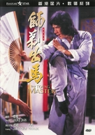 Shi di chu ma - Hong Kong Movie Cover (xs thumbnail)