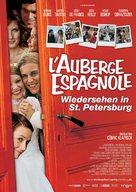Les poupées russes - German Movie Poster (xs thumbnail)