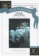 Test pilota Pirxa - Russian DVD movie cover (xs thumbnail)
