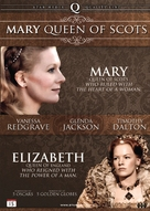 Mary, Queen of Scots - Norwegian DVD cover (xs thumbnail)