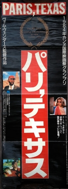 Paris, Texas - Japanese Movie Poster (xs thumbnail)