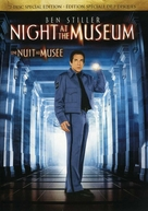 Night at the Museum - Canadian DVD movie cover (xs thumbnail)