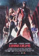 Daredevil - Greek Movie Poster (xs thumbnail)