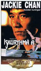 'A' gai wak 2 - Finnish Movie Cover (xs thumbnail)