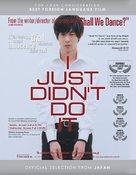 Soredemo boku wa yattenai - Movie Poster (xs thumbnail)