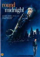 'Round Midnight - DVD cover (xs thumbnail)