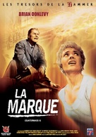 Quatermass 2 - French Movie Cover (xs thumbnail)