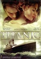 Titanic - Portuguese DVD cover (xs thumbnail)
