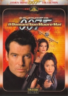 Tomorrow Never Dies - Italian DVD movie cover (xs thumbnail)