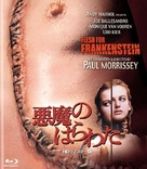 Flesh for Frankenstein - Japanese Blu-Ray cover (xs thumbnail)