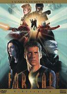 """Farscape"" - Spanish Movie Cover (xs thumbnail)"