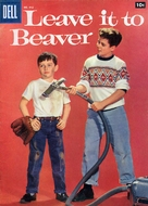"""Leave It to Beaver"" - poster (xs thumbnail)"