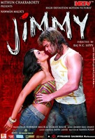 Jimmy - Indian Movie Poster (xs thumbnail)