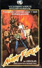 Nightforce - Dutch Movie Cover (xs thumbnail)