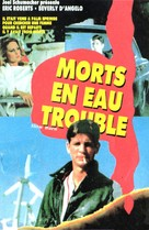 Slow Burn - French VHS movie cover (xs thumbnail)