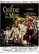 Château de ma mére, Le - French Movie Poster (xs thumbnail)