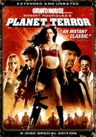 Grindhouse - DVD movie cover (xs thumbnail)