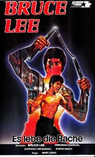 America bangmungaeg - German VHS cover (xs thumbnail)