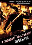 Seua khaap daap - Hong Kong DVD cover (xs thumbnail)