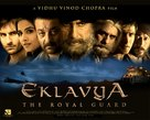 Eklavya - Indian Movie Poster (xs thumbnail)
